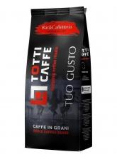 Ликвидация Кофе в зернах Totti Tuo Gusto (Тотти Тио Густо)  1 кг, вакуумная упаковка
